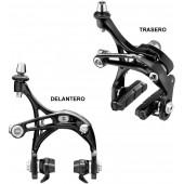 Campagnolo Chorus Dual Skeleton Dual Pivot Brakes