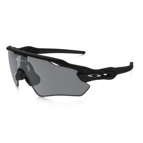 Gafas Oakley Radar EV Patch SILVER/FIRE IRIDIUM